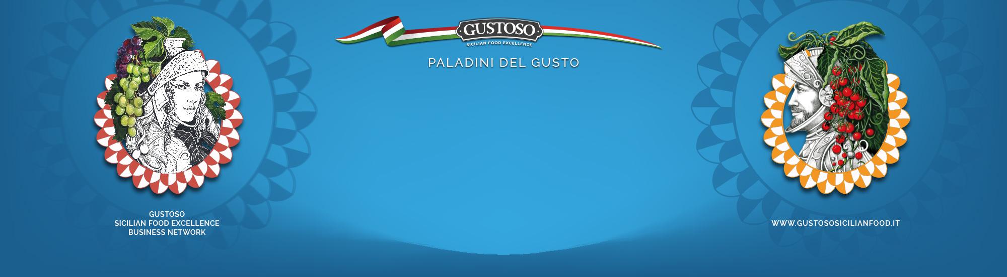 gustoso skin
